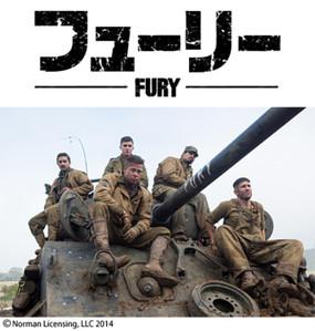 Fury_400th